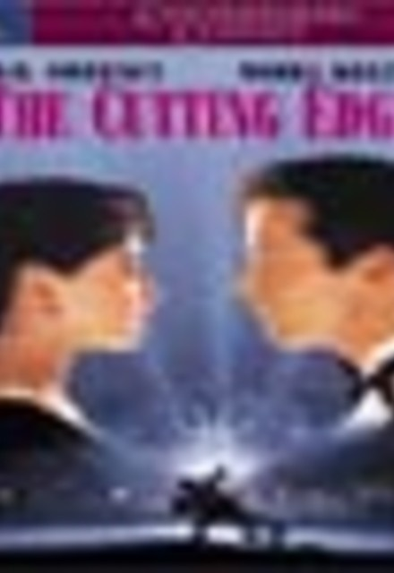 The Cutting Edge: Fire and Ice