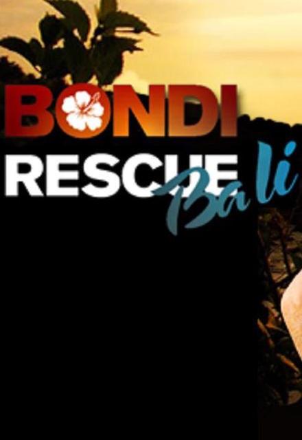 Bondi Rescue: Bali