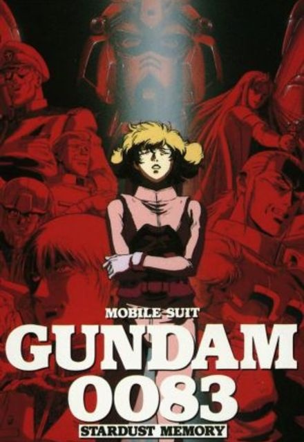 Gundam 0083