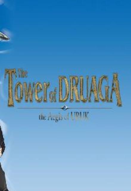 Tower of Druaga: The Aegis of Uruk