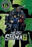 G.I. Joe Sigma Six