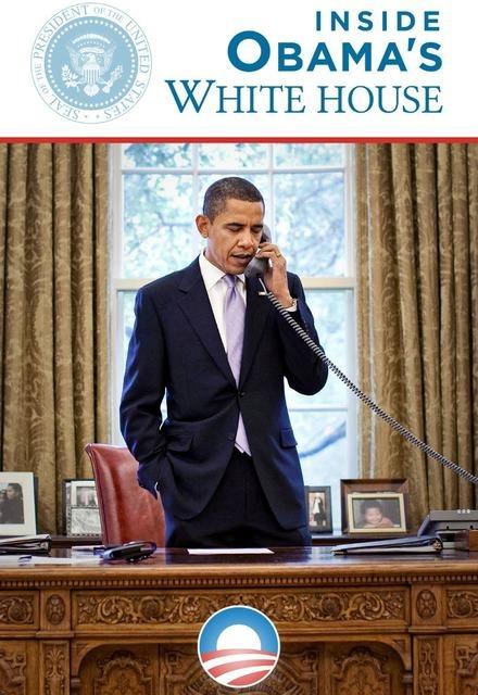 Inside Obama's White House