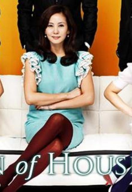 Queen of Housewives