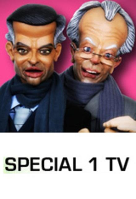 Special 1 TV