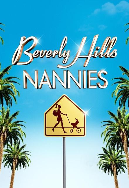 Beverly Hills Nannies