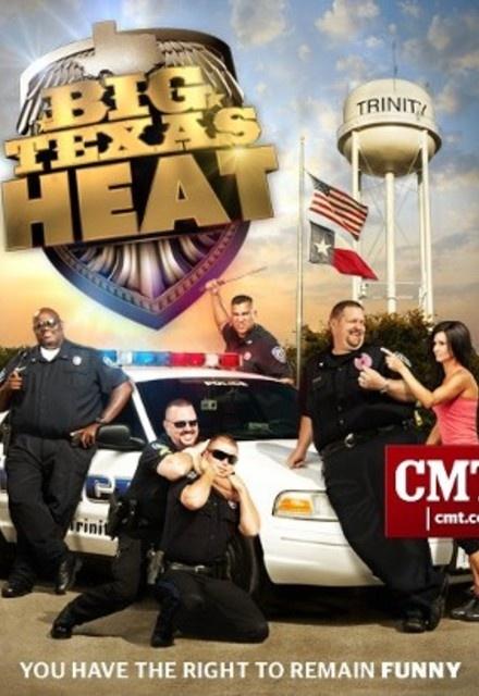 Big Texas Heat