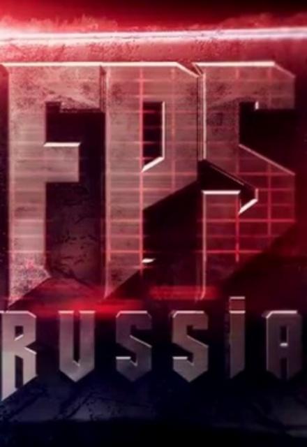 FPSRussia