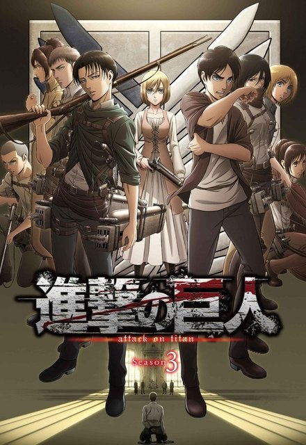 attack on titan season 3 episode 4 online free