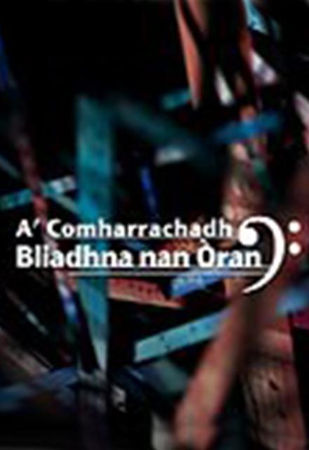 A' Comharrachadh Bliadhna nan Oran (Celebrating the Year of Song)