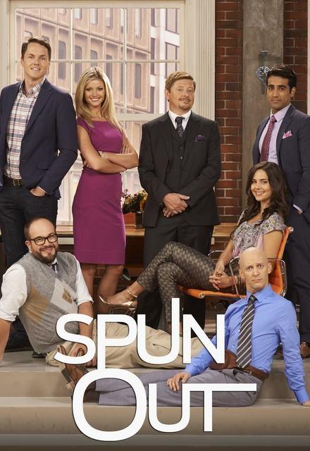 Spun Out