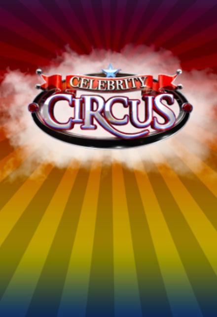 Celebrity Circus
