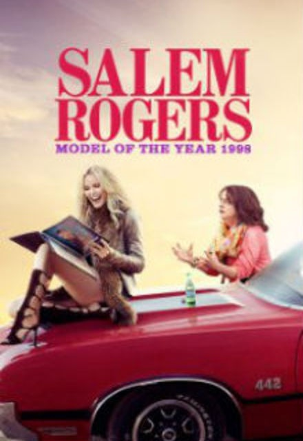 Salem Rogers: Model of the Year 1998