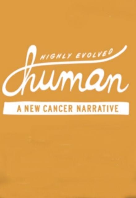 Highly Evolved Human