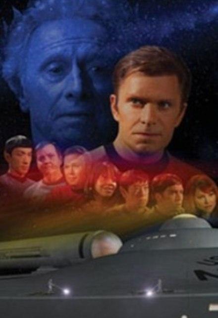 Star Trek: Continues