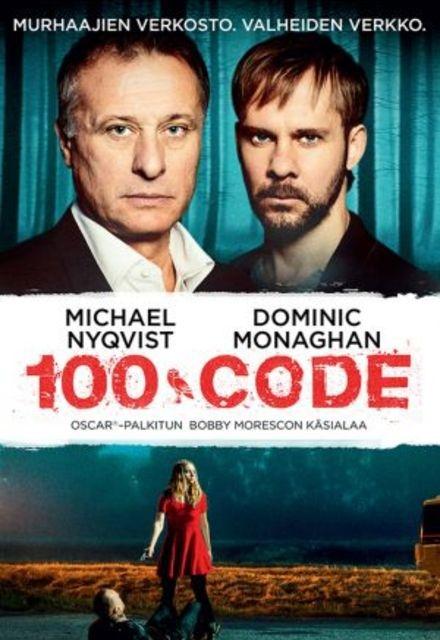 100 Code