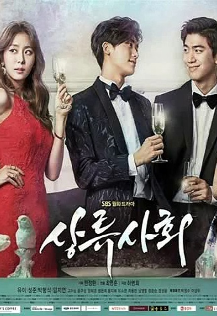 High Society On Sbs Tv Show Episodes Reviews And List Sidereel High Society