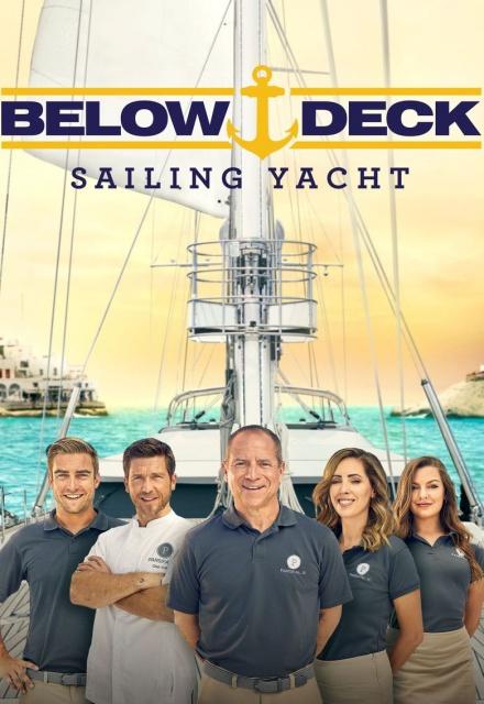 Below Deck: Sailing Yacht